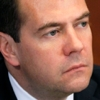 Дмитрий Медведев утвердил концепцию региональной информатизации