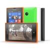 Microsoft представила два самых дешевых смартфона Lumia. ЦЕНЫ