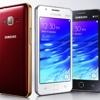Samsung начал продажи первого в мире смартфона на ОС Tizen. ВИДЕО
