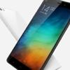 «Китайский Apple» представил конкурента iPhone 6 Plus