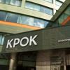 «Крок» пытается отсудить у таможни 250 млн рублей