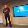 Windows 10 будет бесплатной