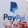 PayPal перестал обслуживать клиентов в Крыму