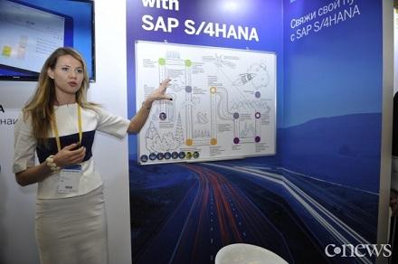 В рамках форума компании SAP состоялась российская премьера SAP S/4HANA