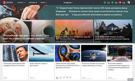 Дизайн сайта Anews.com приблизился к дизайну мобильной версии