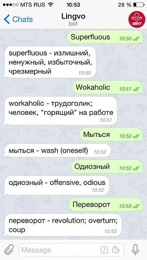 LingvoBot позволяет переводить слова, не выходя из Telegram