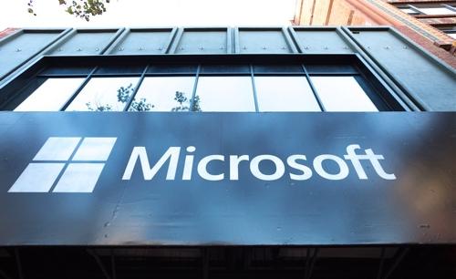 Пользователи Skype стали жертвой спамеров Microsoft бессильна