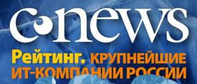 Вышел в свет 75 номер журнала CNews. Скачать PDF-версию