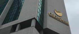 Сбербанк закупает «железо» категории high-end на 2 миллиарда