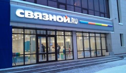 По данным «Связного», объем московского рынка гаджетов сократился в штуках на 4%
