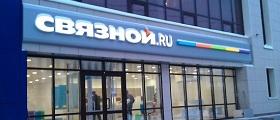 Рынок гаджетов в Москве рухнул впервые за 6 лет