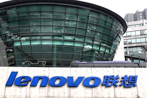 Lenovo сократит несколько тысяч сотрудников