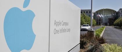 Apple отсудила у российского интернет-магазина 1,7 млн руб. за «неправильный» домен