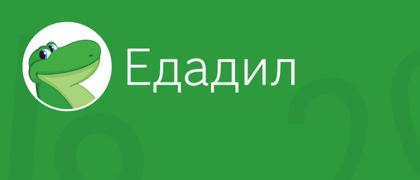 «Яндекс» инвестировал в сервис, который не собирается поглощать