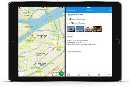 Режим многозадачности в iPad-версии «Почты»