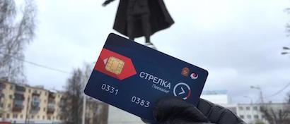 ГЧП правительства Московской области и «УЭК» признано эффективным
