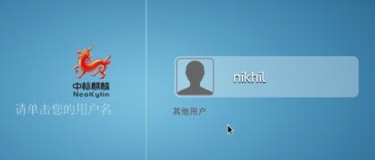 Национальная ОС Китая оказалась похожей на Windows XP
