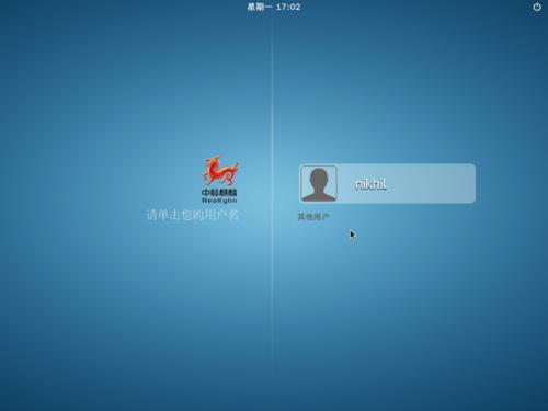 китайская операционная система для пк - фото 3