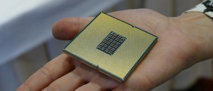 Крупнейший производитель процессоров для смартфонов вышел на серверный рынок