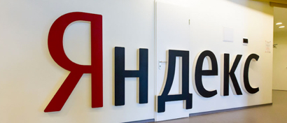 «Яндекс» становится штатным поисковиком в Windows 10