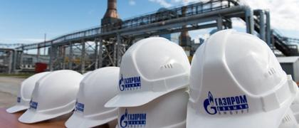 «Дочка» «Газпрома» закупает зарубежное ПО безальтернативного разработчика