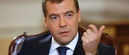 Звуки помешали Дмитрию Медведеву выступить на форуме инноваций. Видео