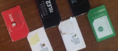 МТС и Tele2 придумали экстравагантный способ зарабатывать на молчащих абонентах