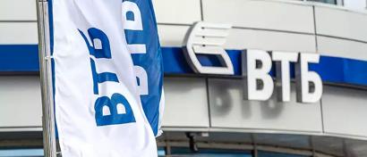 ВТБ сбыл с рук болгарского телеком-гиганта