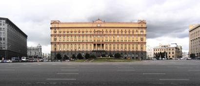 Какие действия сотовых абонентов не может перехватывать ФСБ