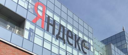 «Яндекс» научился предсказывать погоду с точностью до дома