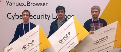 В конкурсе по поиску дыр в «Яндекс.Браузере» победил сотрудник Mail.ru