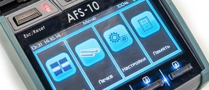 «Ростех» будет производить первый российский аппарат для сварки оптоволокна
