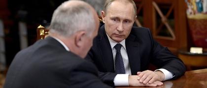 Путину показали крошечный российский ПК