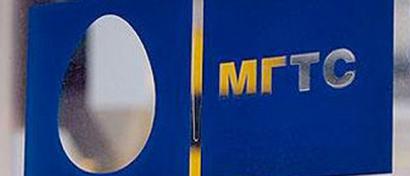 МГТС бесплатно раздаст абонентам миллион роутеров на 1 Гбит/с