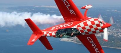 Oracle признала опасность Java