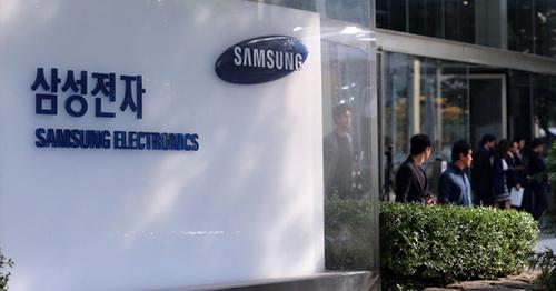Самсунг представила вКитайской народной республике смартфон Galaxy A9