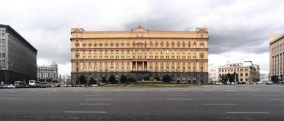 История отечественного телекома: Как прослушивали телефоны советских граждан