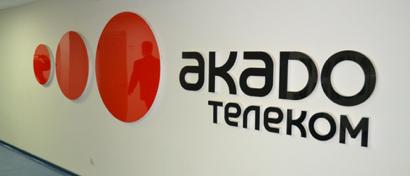 «Акадо» уменьшил клиентам скорость интернета из-за помех «Билайна» и «Мегафона»