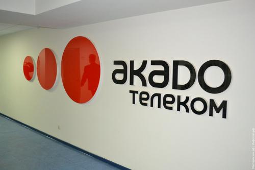 http://filearchive.cnews.ru/img/cnews/2016/01/29/akado500.jpg