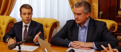 В Крыму заработал портал госуслуг