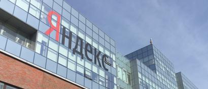 «Яндекс» скрестил онлайн-рекламу с офлайном