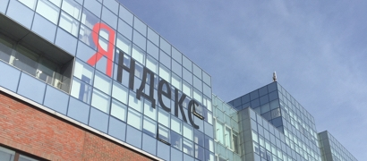 «Яндекс» отложил $100 млн на аренду своего офиса