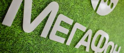 Совладелец «Мегафона» избавится от его акций на $500 млн