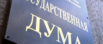 Российский «налог на Google» больно ударит по операторам связи