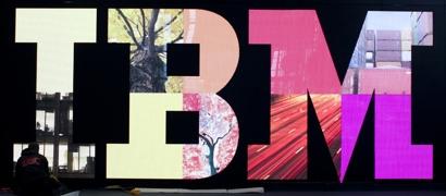 IBM приступила к «крупнейшему сокращению штата в истории»
