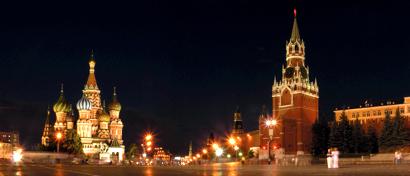 Конференция CNews «ИКТ в госсекторе: новые рубежи»