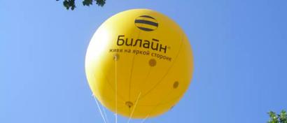 Абонентов «Билайна» заставили платить в роуминге минимум 200 руб. в день