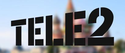 Tele2 взвинтил цены в Москве