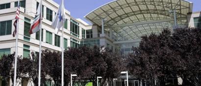 Сотрудник Apple покончил с собой в штаб-квартире компании
