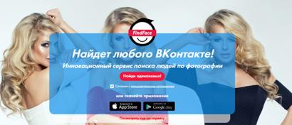 Власти хотят распознавать лица москвичей